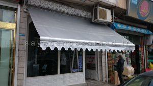 فروش سایبان مغازه